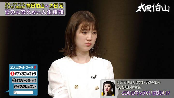 2020年08月12日弘中綾香の画像09枚目