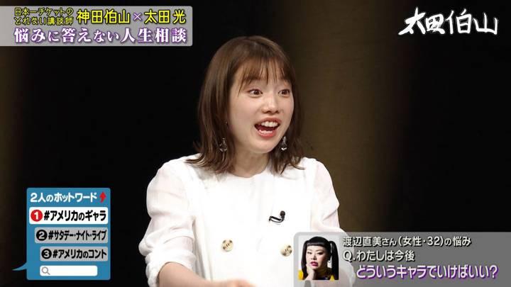 2020年08月12日弘中綾香の画像10枚目