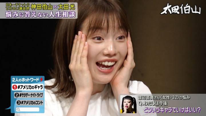 2020年08月12日弘中綾香の画像11枚目