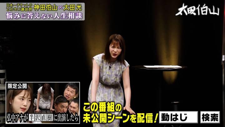2020年08月12日弘中綾香の画像12枚目