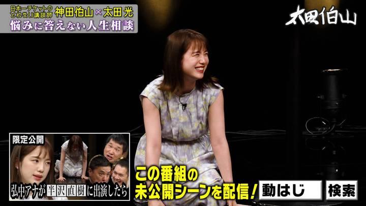2020年08月12日弘中綾香の画像13枚目