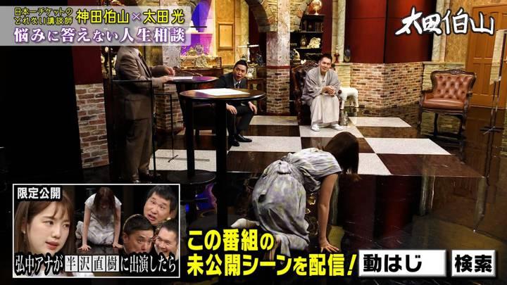 2020年08月12日弘中綾香の画像14枚目