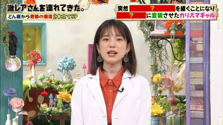 2020年08月15日弘中綾香の画像03枚目