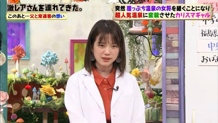 2020年08月15日弘中綾香の画像06枚目
