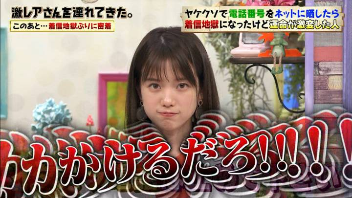 2020年08月15日弘中綾香の画像08枚目