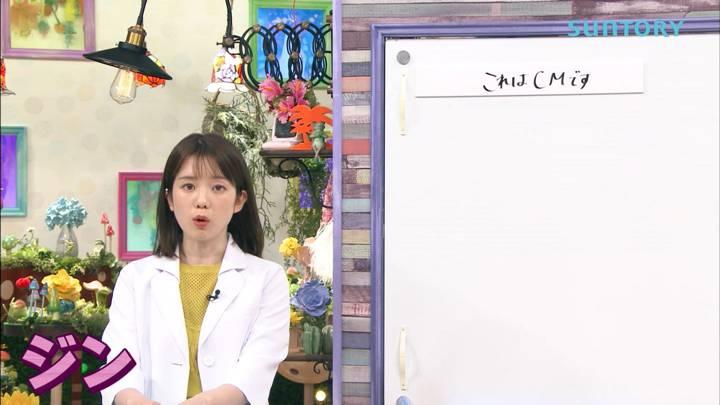 2020年08月15日弘中綾香の画像09枚目