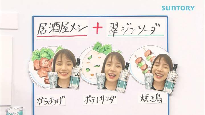 2020年08月15日弘中綾香の画像10枚目