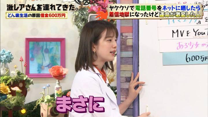 2020年08月15日弘中綾香の画像13枚目