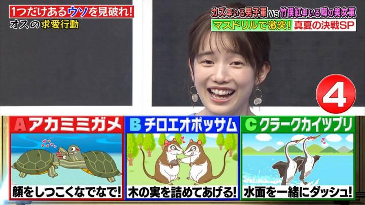 2020年08月17日弘中綾香の画像02枚目