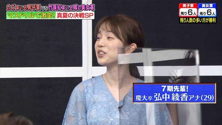 2020年08月17日弘中綾香の画像04枚目