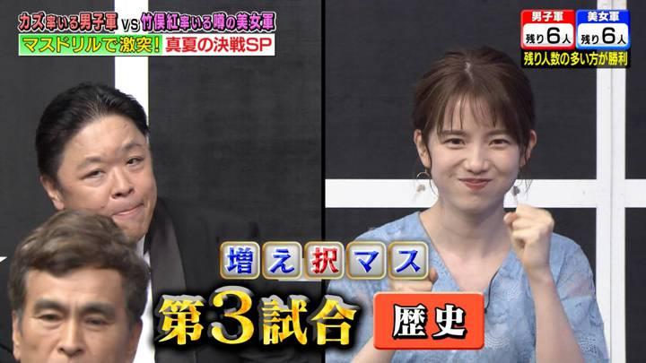 2020年08月17日弘中綾香の画像09枚目