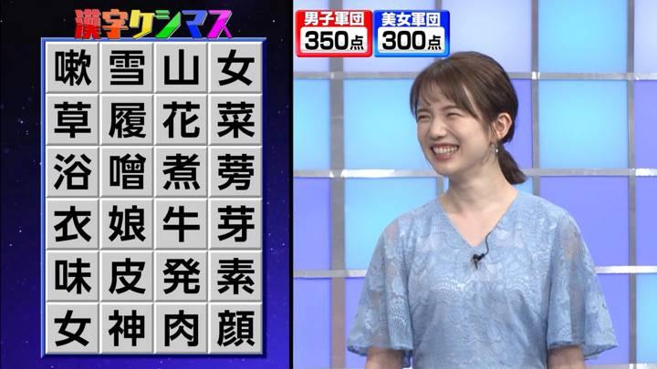 2020年08月17日弘中綾香の画像15枚目