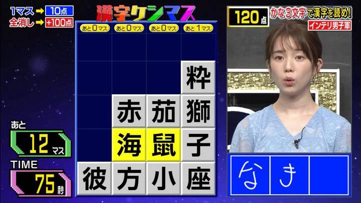 2020年08月17日弘中綾香の画像18枚目