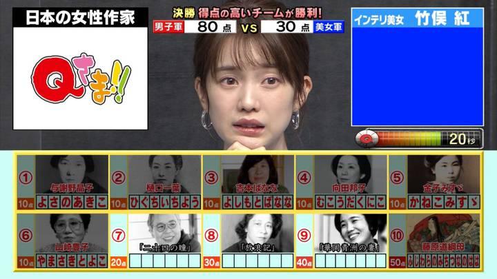 2020年08月17日弘中綾香の画像19枚目