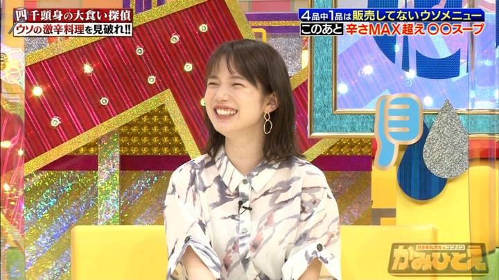 2020年08月17日弘中綾香の画像22枚目