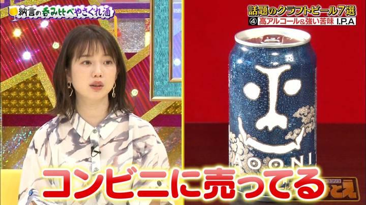 2020年08月17日弘中綾香の画像25枚目