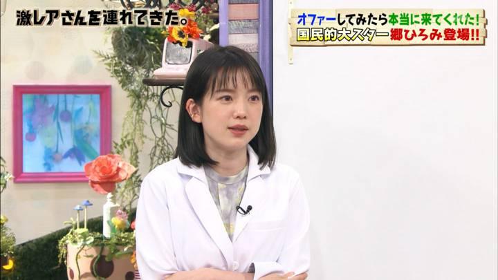2020年08月29日弘中綾香の画像02枚目