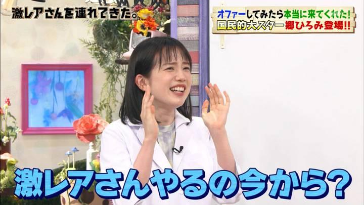 2020年08月29日弘中綾香の画像03枚目