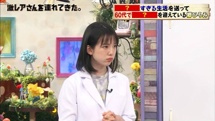 2020年08月29日弘中綾香の画像04枚目