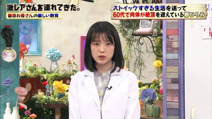 2020年08月29日弘中綾香の画像05枚目