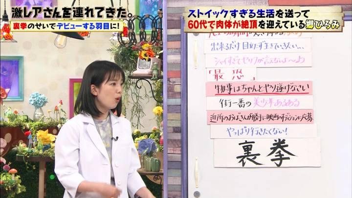 2020年08月29日弘中綾香の画像06枚目