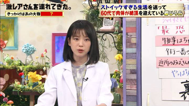 2020年08月29日弘中綾香の画像07枚目