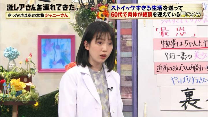 2020年08月29日弘中綾香の画像08枚目