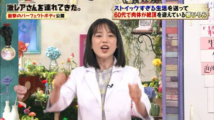 2020年08月29日弘中綾香の画像11枚目