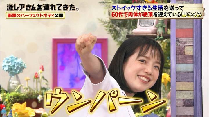 2020年08月29日弘中綾香の画像12枚目