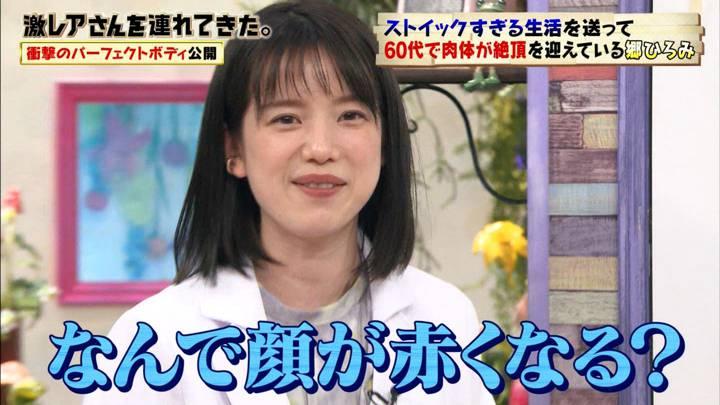 2020年08月29日弘中綾香の画像13枚目