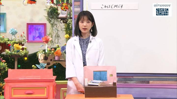 2020年08月29日弘中綾香の画像14枚目