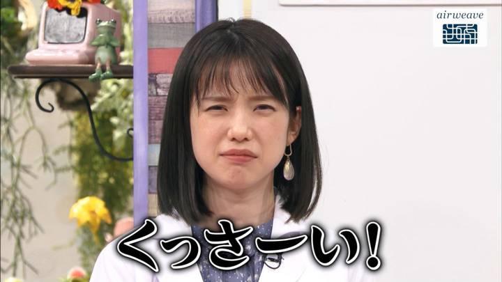 2020年08月29日弘中綾香の画像16枚目