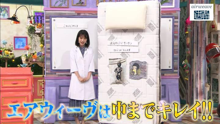 2020年08月29日弘中綾香の画像17枚目