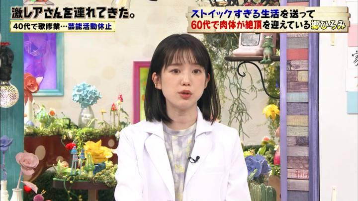 2020年08月29日弘中綾香の画像21枚目