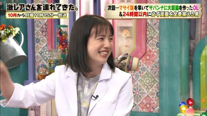 2020年08月29日弘中綾香の画像25枚目