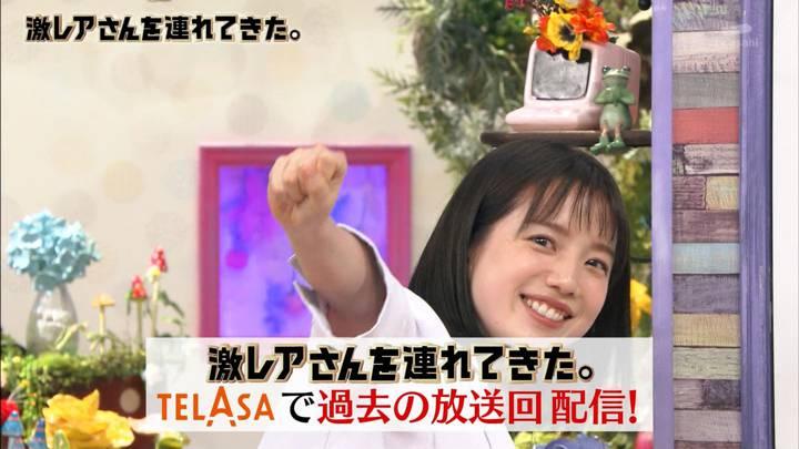 2020年08月29日弘中綾香の画像26枚目