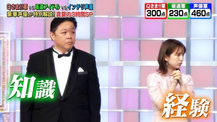 2020年08月31日弘中綾香の画像01枚目