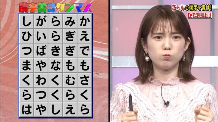 2020年08月31日弘中綾香の画像02枚目