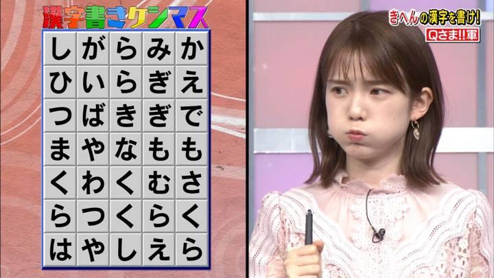 2020年08月31日弘中綾香の画像03枚目