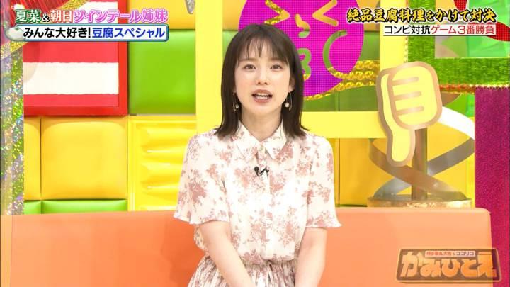 2020年08月31日弘中綾香の画像10枚目