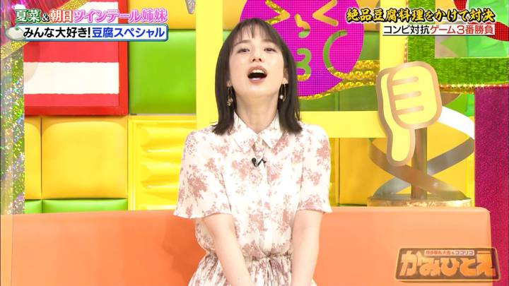 2020年08月31日弘中綾香の画像11枚目