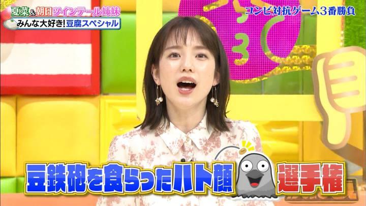 2020年08月31日弘中綾香の画像17枚目