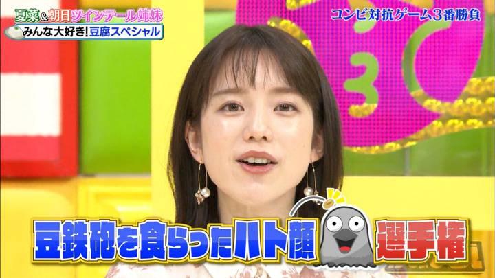 2020年08月31日弘中綾香の画像18枚目