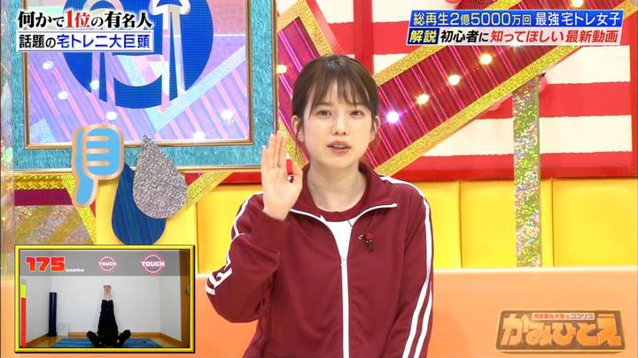 2020年09月07日弘中綾香の画像05枚目
