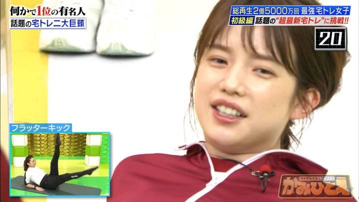 2020年09月07日弘中綾香の画像14枚目