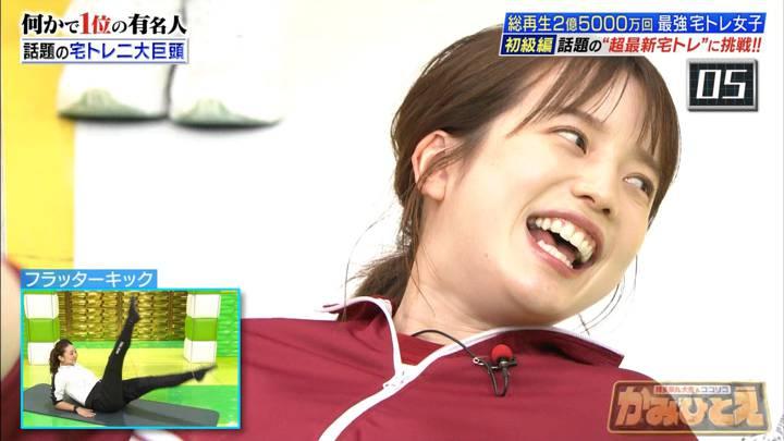 2020年09月07日弘中綾香の画像16枚目