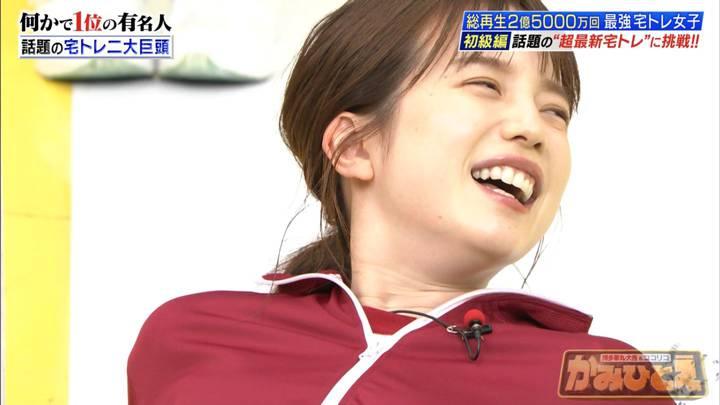 2020年09月07日弘中綾香の画像18枚目