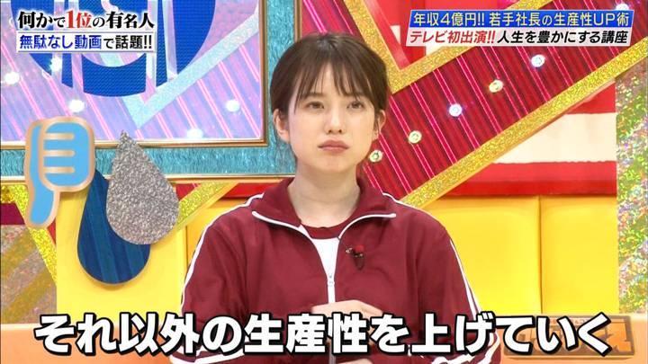 2020年09月07日弘中綾香の画像19枚目