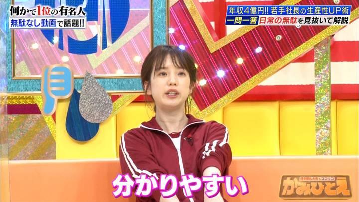 2020年09月07日弘中綾香の画像22枚目