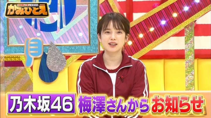2020年09月07日弘中綾香の画像27枚目